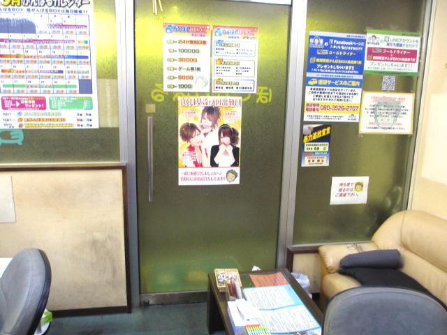 ぼくがんばる店内風景07